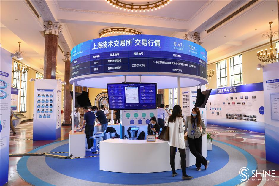 Expo matches tech firms with interested buyers