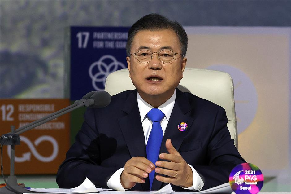 S. Korea tycoons urge pardon for Samsung heir