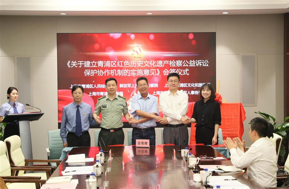 Litigation system to protect revolutionary relics