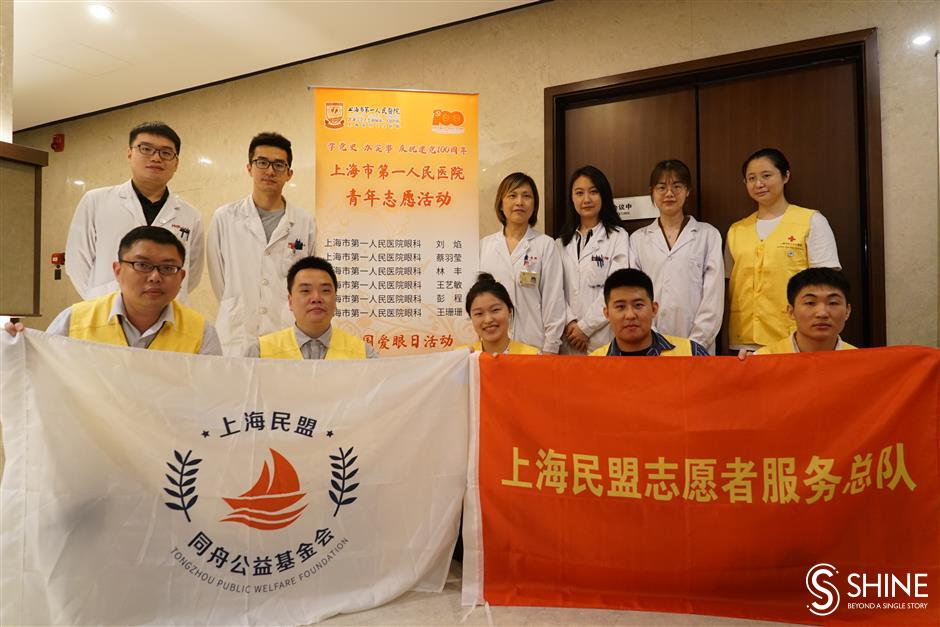 Free medical services help raise awareness of eye care