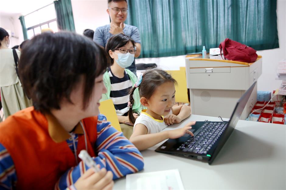 ECNU presents Intelligent Education Week