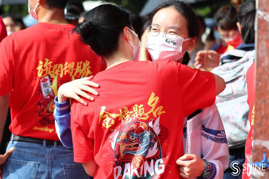 Thousands of students in city begin <i>gaokao</i> today
