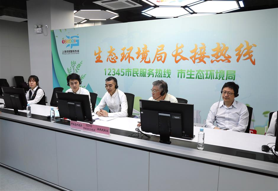 Hotline helps authorities crack down on environmental violations