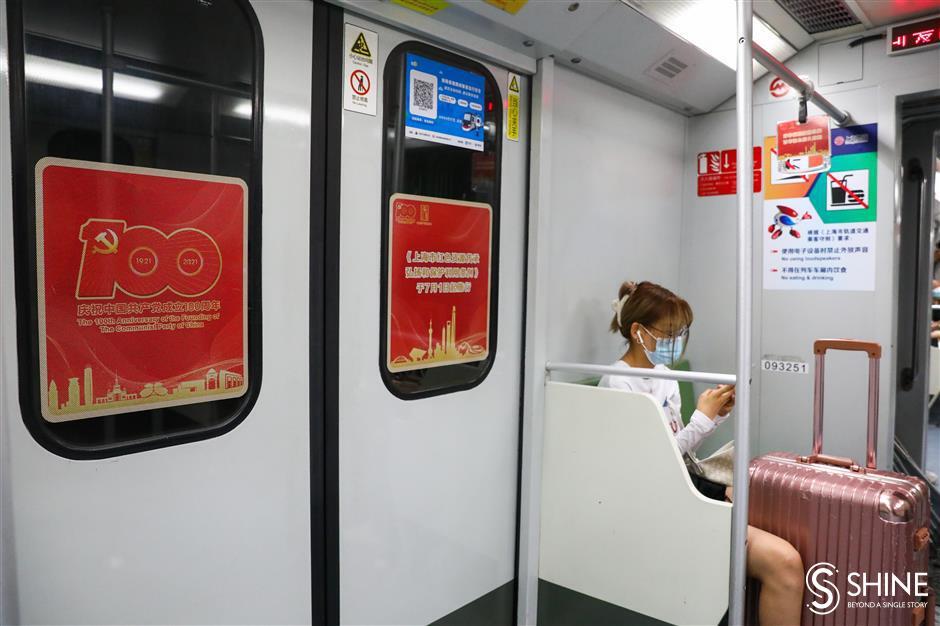 Metro operator celebrates CPC anniversary