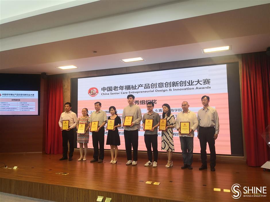Dozens awarded in senior care and nursing design competition