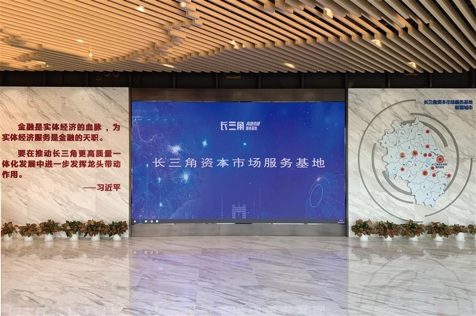 Zhangjiang base helps companies go public