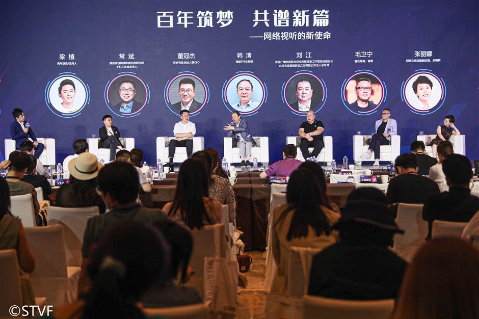 Online films increasing appeal to senior and rural netizens