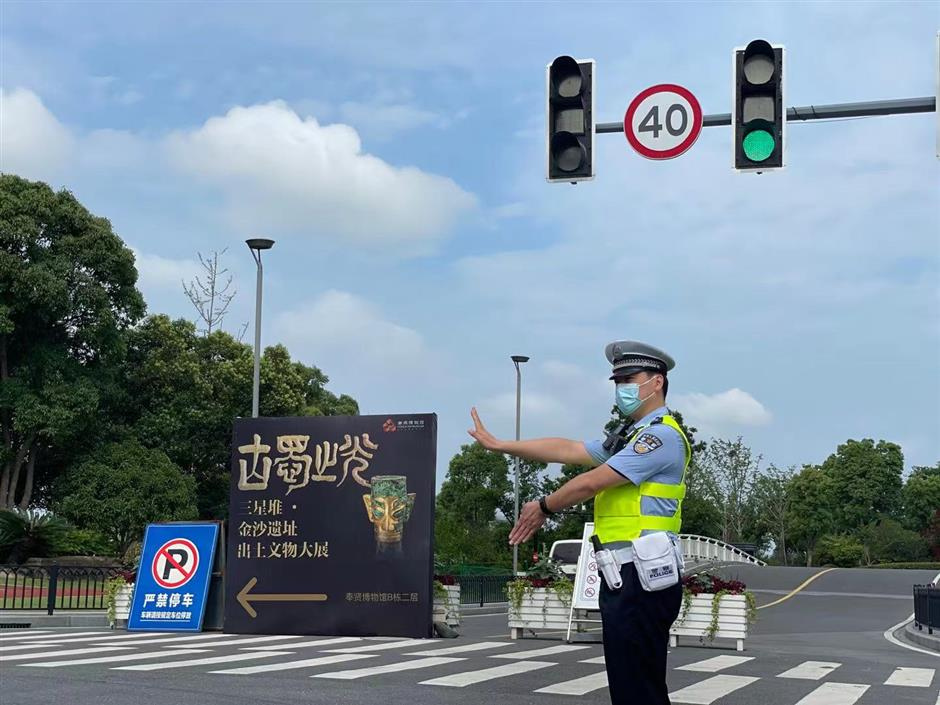 Police ensure security for museum exhibition