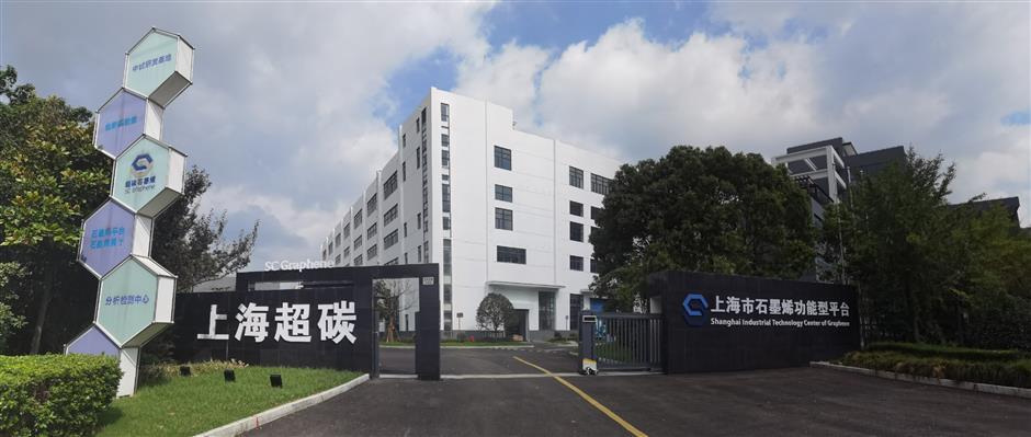 Baoshan ponying up a billion yuan to attract high-tech companies