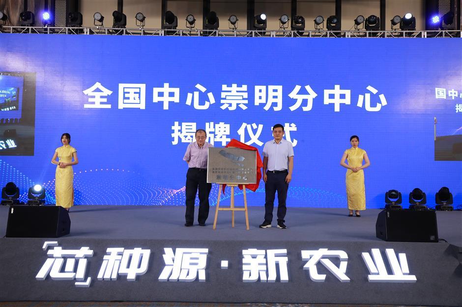 Chongming becoming major agricultural hub