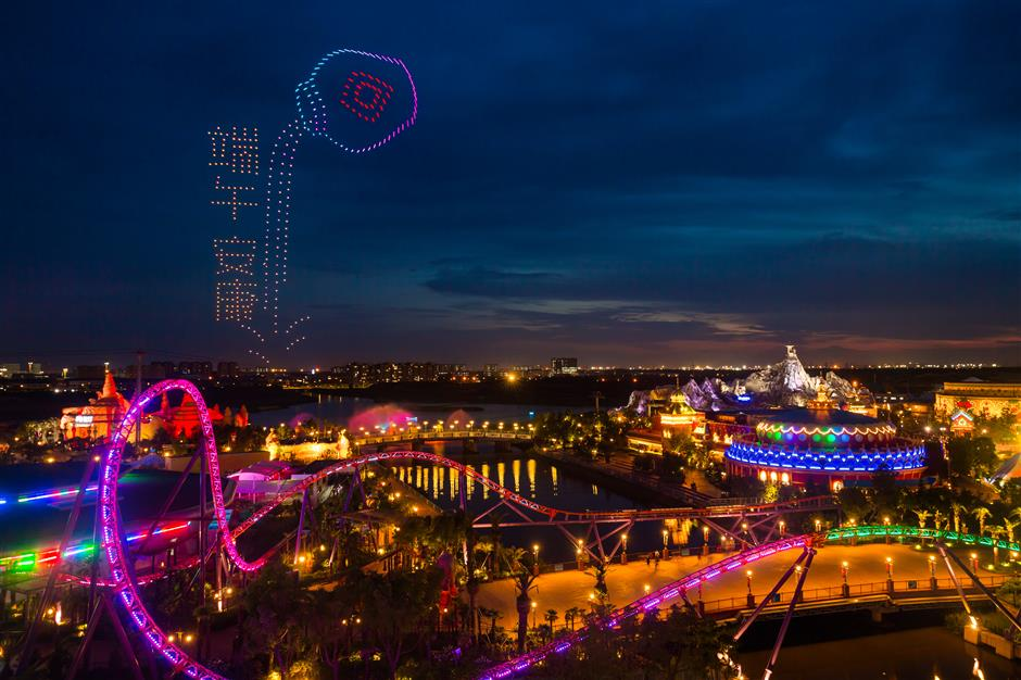 Haichang Ocean Park lights up for festival