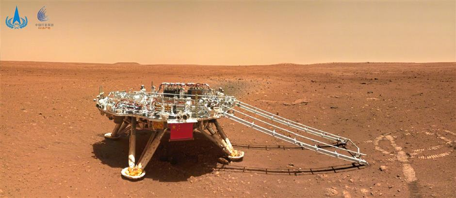 China unveils new Mars images showing national flag on red planet