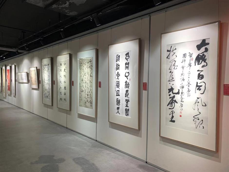 Art exhibition celebrates centennial of CPC