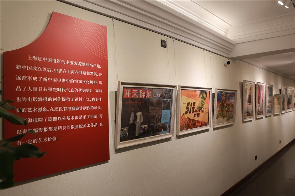 Celebrating CPC's centennial with music and movie posters