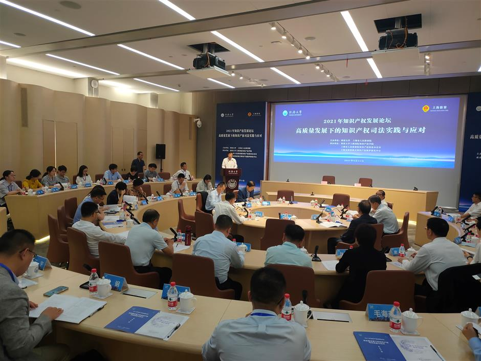 Education on intellectual property law and judicial practice strengthened