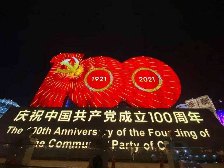 Lighting up the night to celebrate founding of CPC