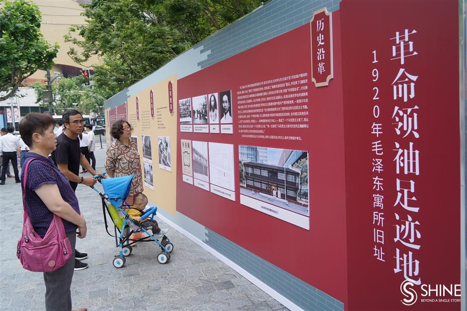 Exhibition highlights 'red' sites of Jing'an District