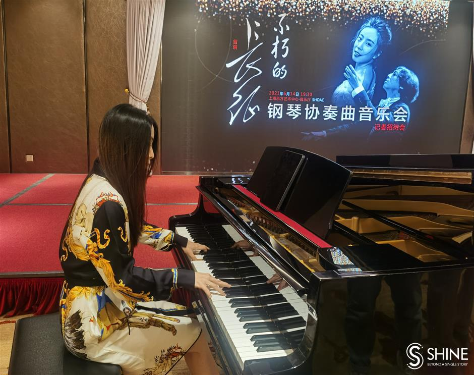 Piano concerto adaptation of symphony chorus to premiere