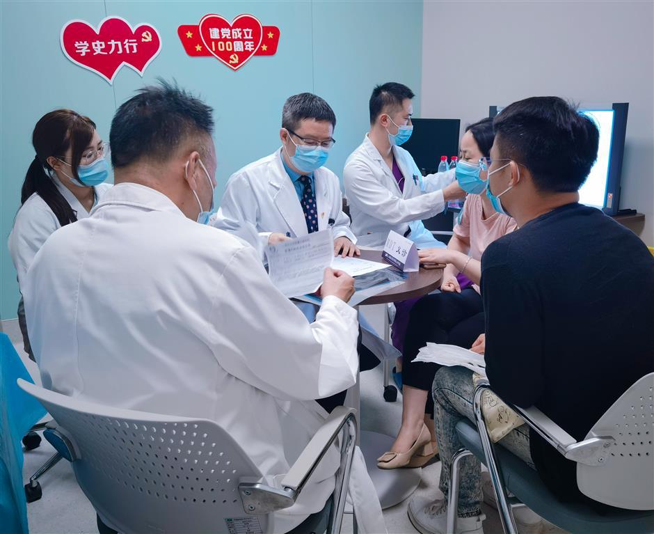 Medical center for coma patients established