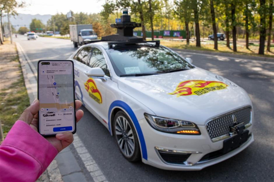 Is your car spying on you? Smart vehicles raise privacy concerns