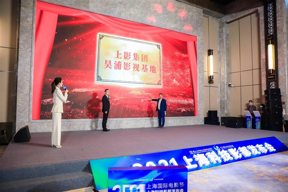 Songjiang's film and TV city growing fast