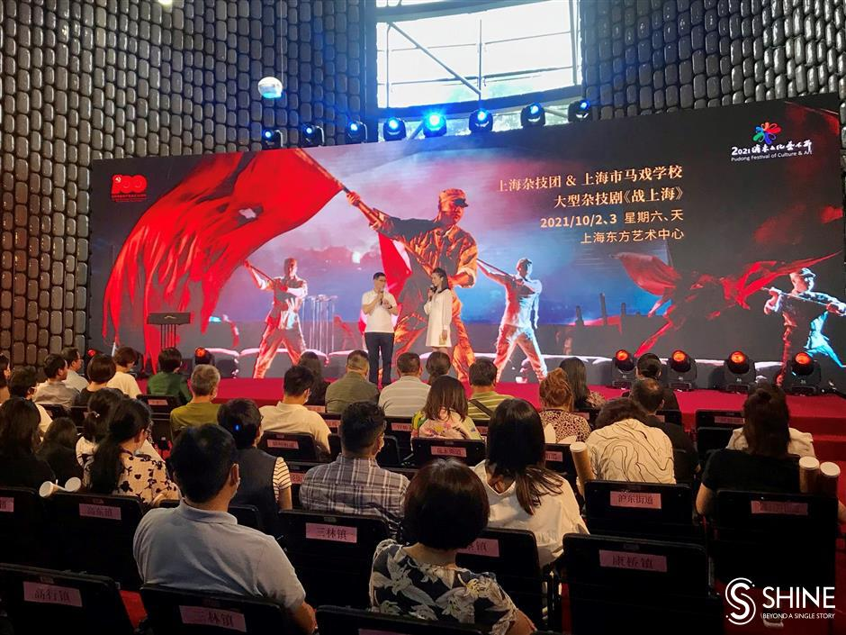 Pudong arts festival staging 'red' productions to celebrate CPC's centennial