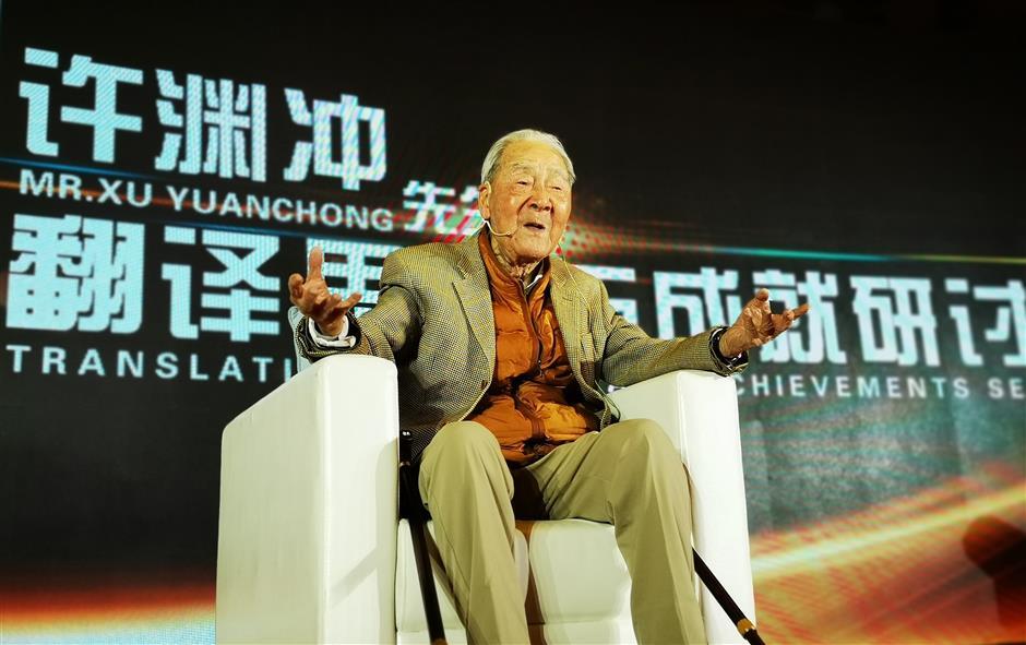 World-renowned Chinese translator dies at 100