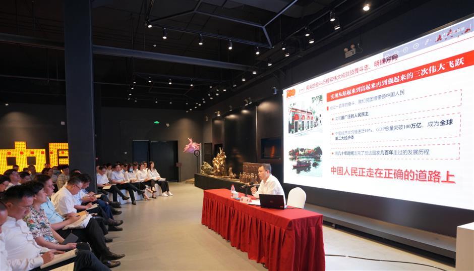 Baoshan addressing public difficulties to mark CPC centennial