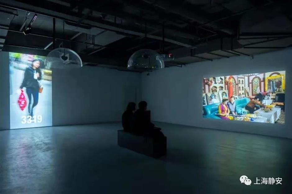 Exhibition with video ranking women suspended