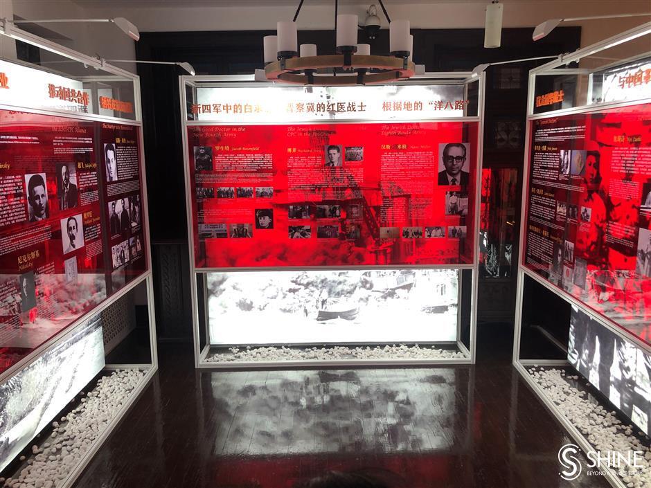 Achievements of Jewish friends on display