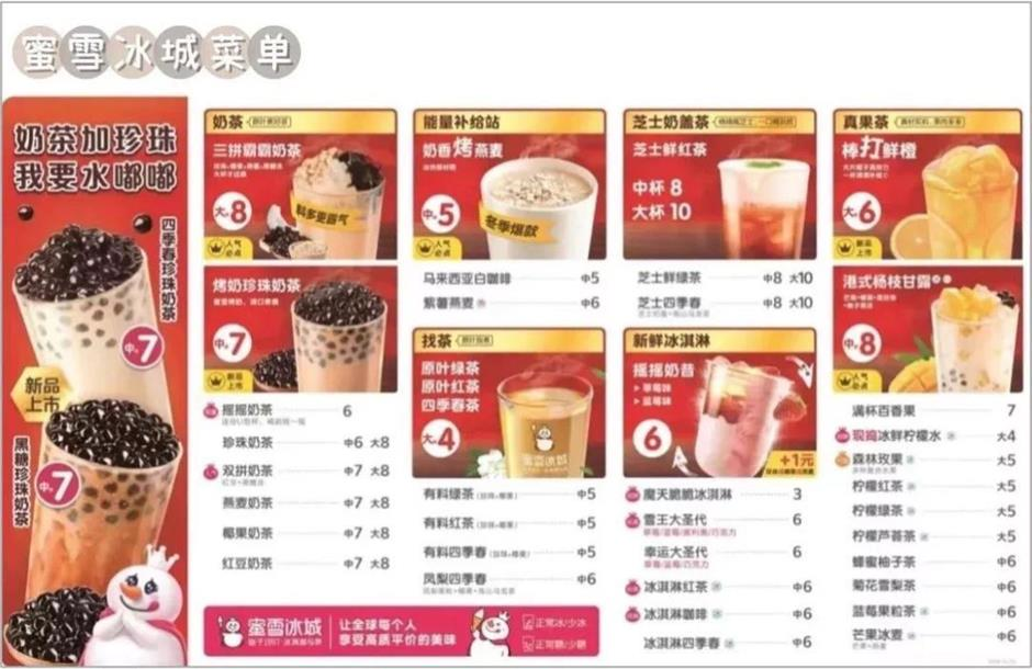 Ice cream and drinks chain in the mix for success after jingle goes viral