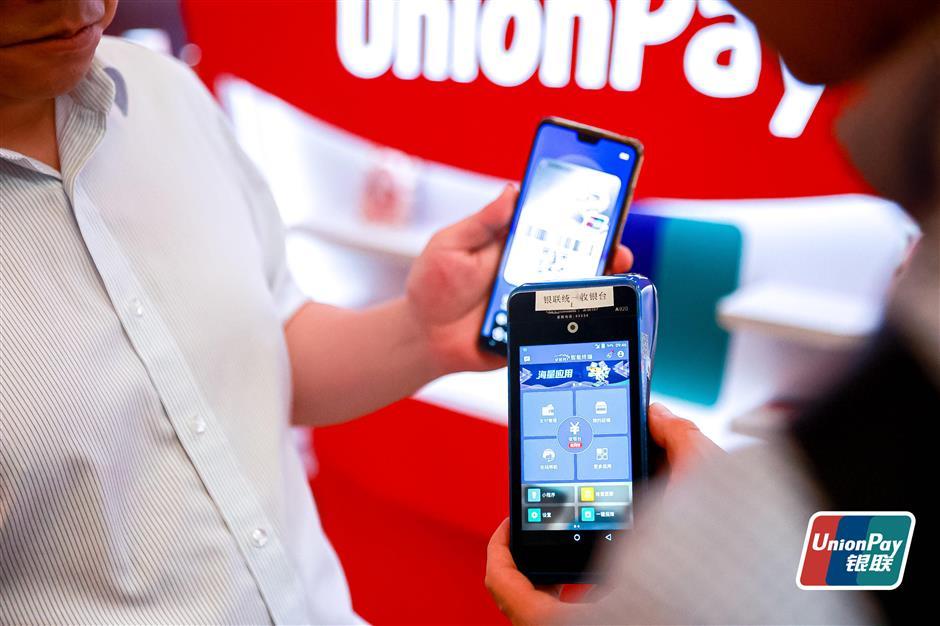 UnionPay launches unified checkout platform