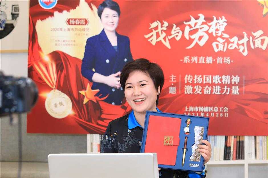 Museum director devoting herself to telling CPC story