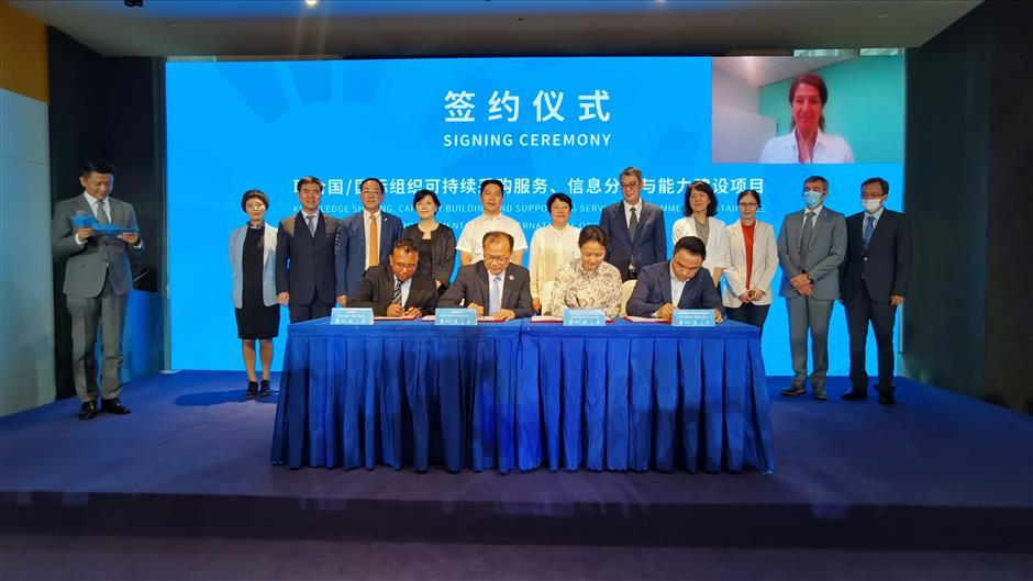 UN-backed sustainable procurement program launched