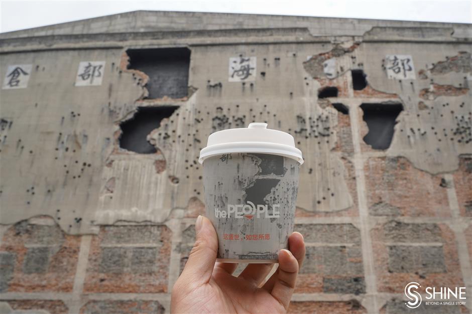 Shanghai Jing'an World Coffee Culture Festival is back