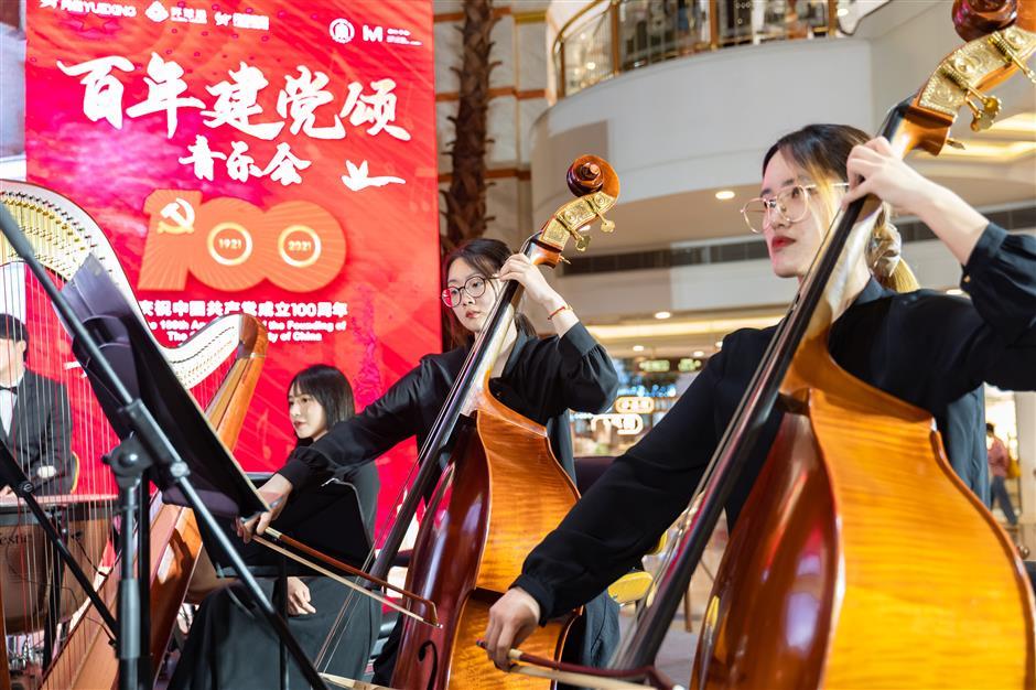 University orchestra's performance celebrates CPC's centennial