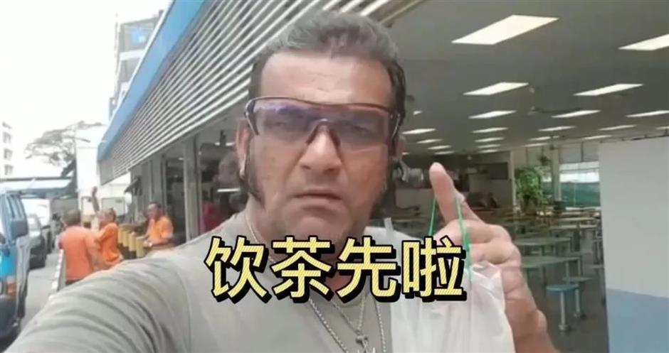Buzzword: 饮茶先啦! Go grab a tea first!