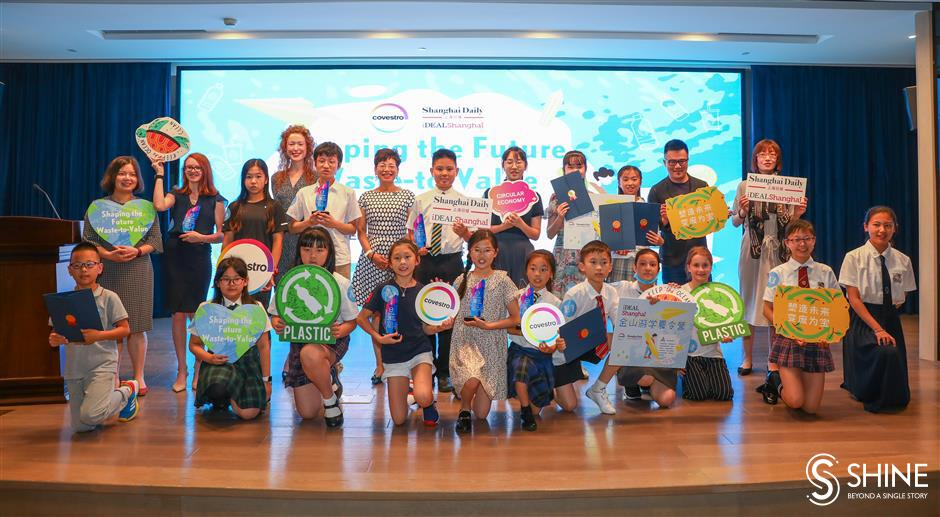 Contest winners bring young ideas to the 'green family'