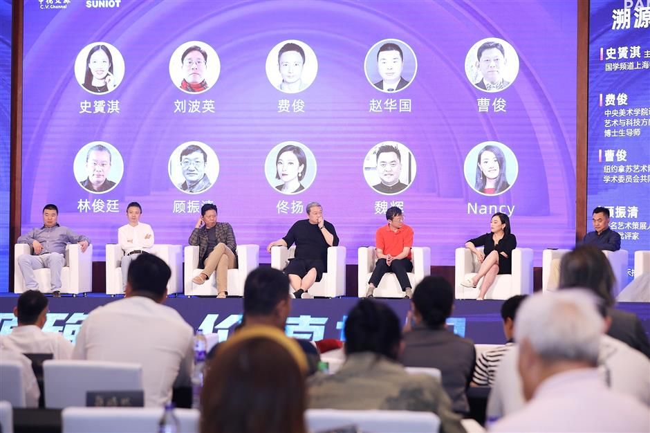 Blockchain-based technology set to drive digital arts growth in China