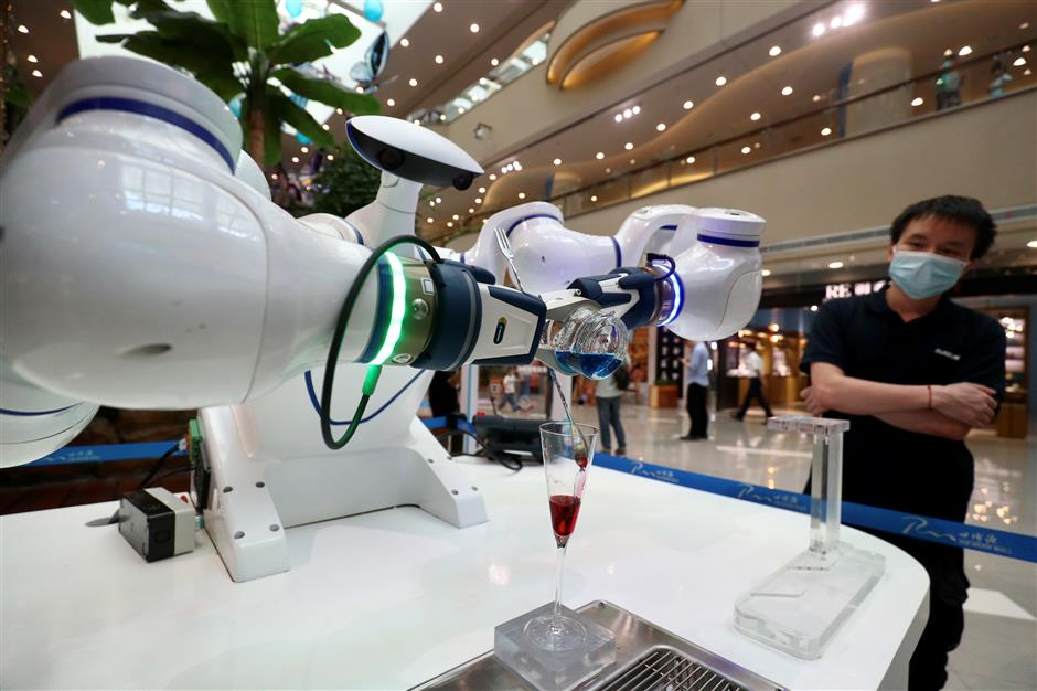 Savoring the experience of AI digital life