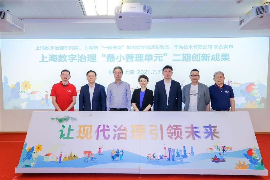 Shanghai shows its AI muscle during WAIC event
