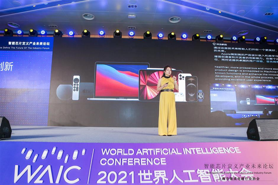 AI chip market in China set to touch US$20b by 2023