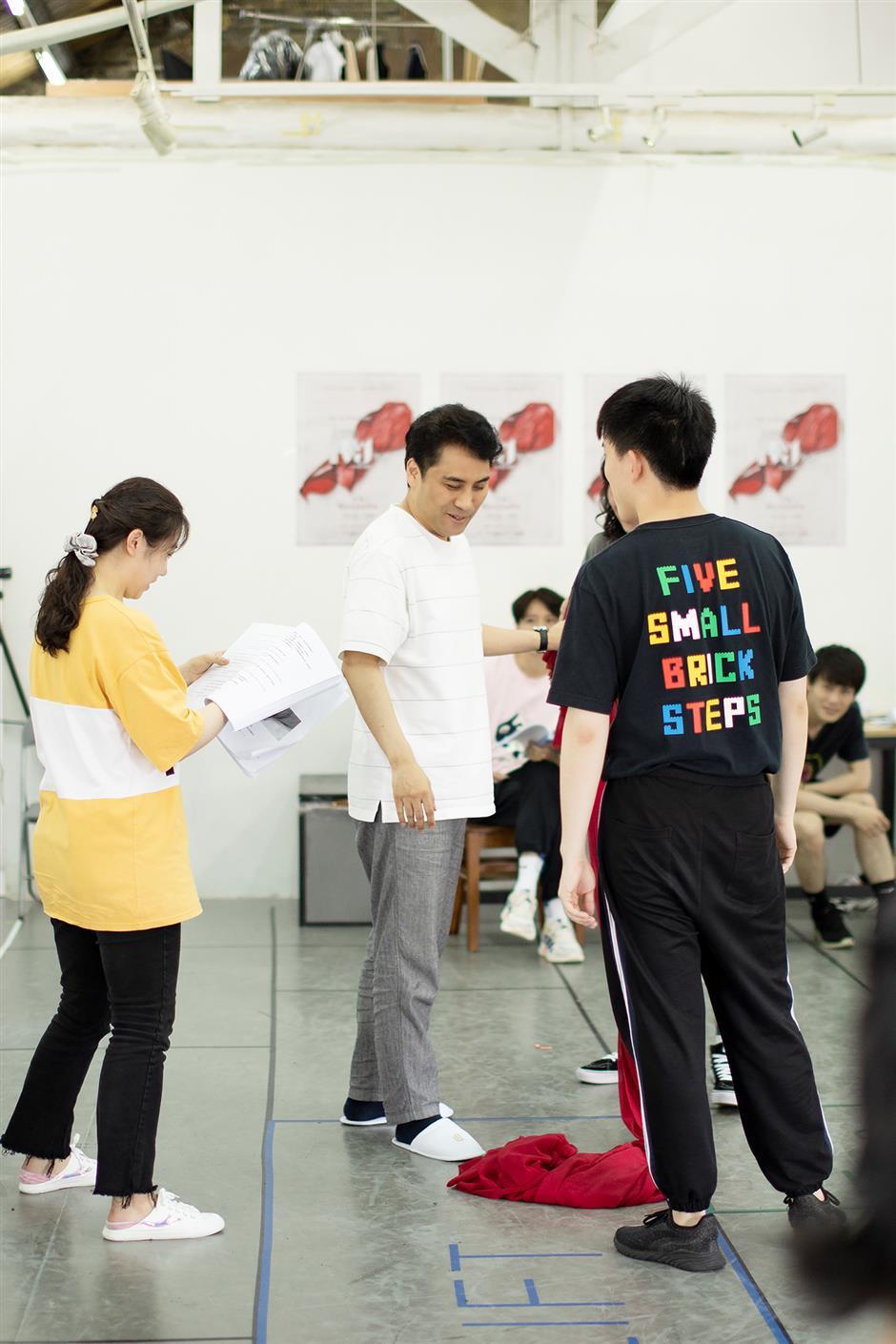 South Korean director brings us a Shakespeare adaptation