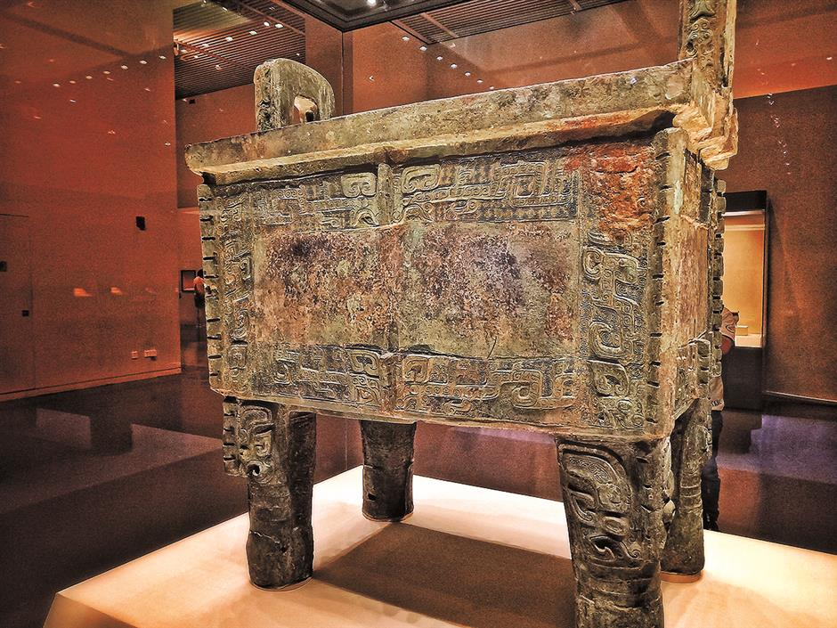 Name controversy lives on for largest bronze vessel ever found