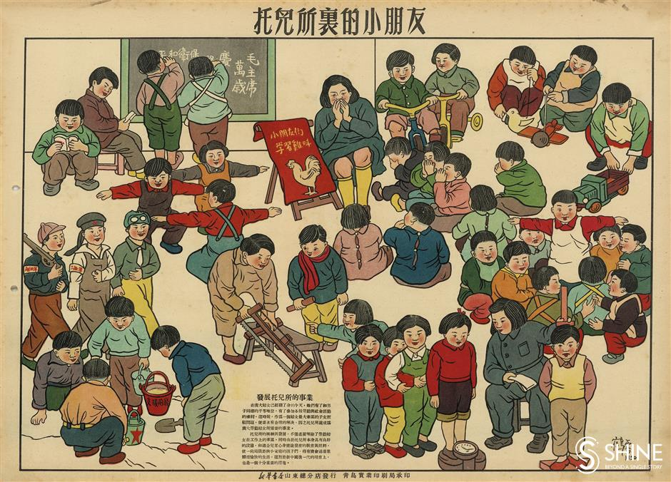 1950s China features in <i>nianhua </i>art display