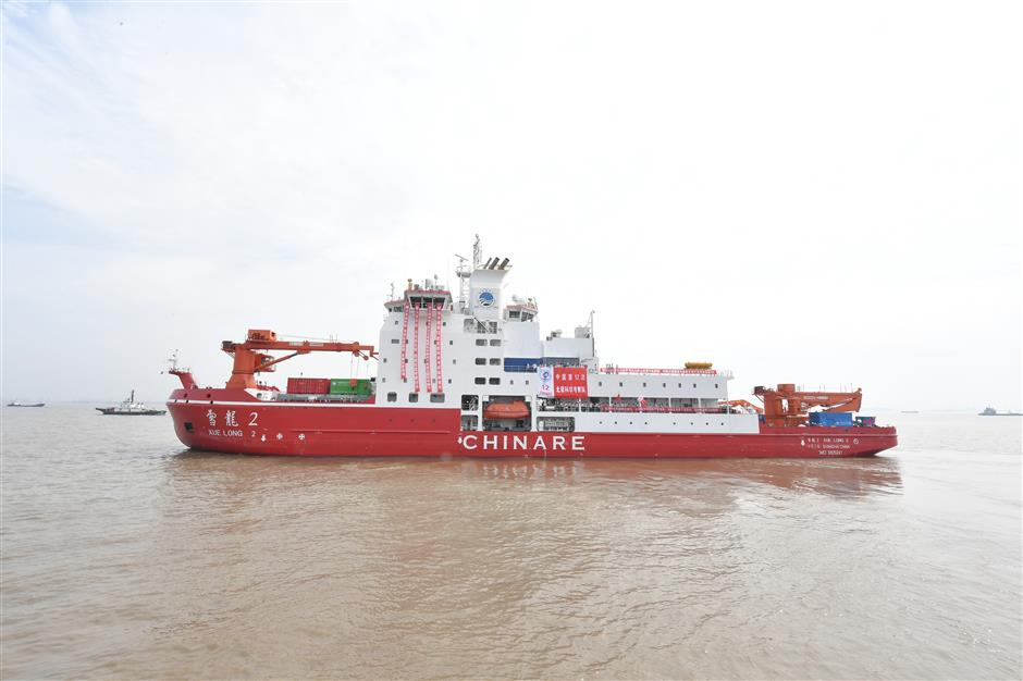 Xuelong 2 sets off on China's 12th research expedition to the Arctic