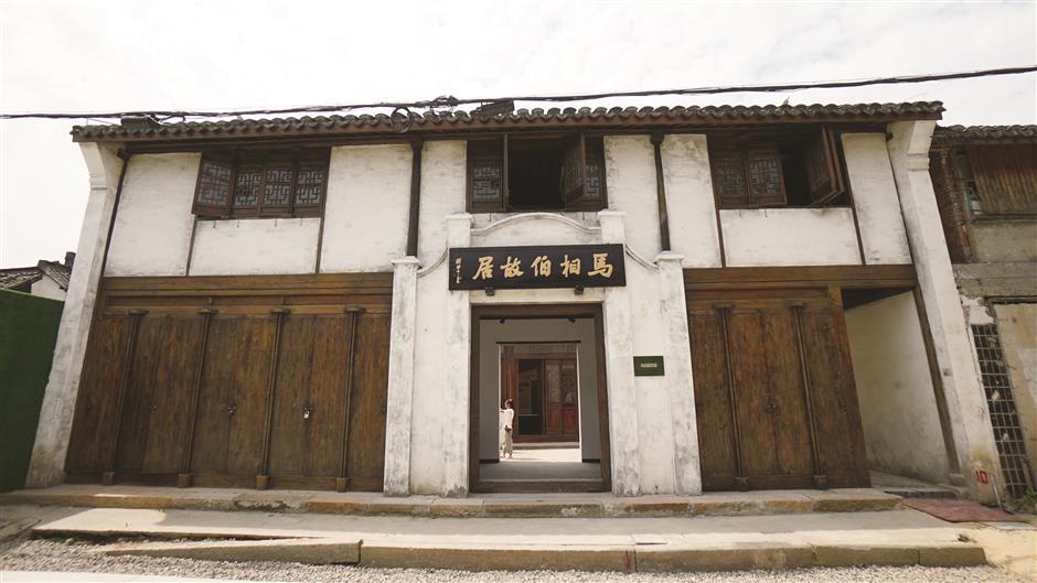Esteemed educator's former home opens in Songjiang