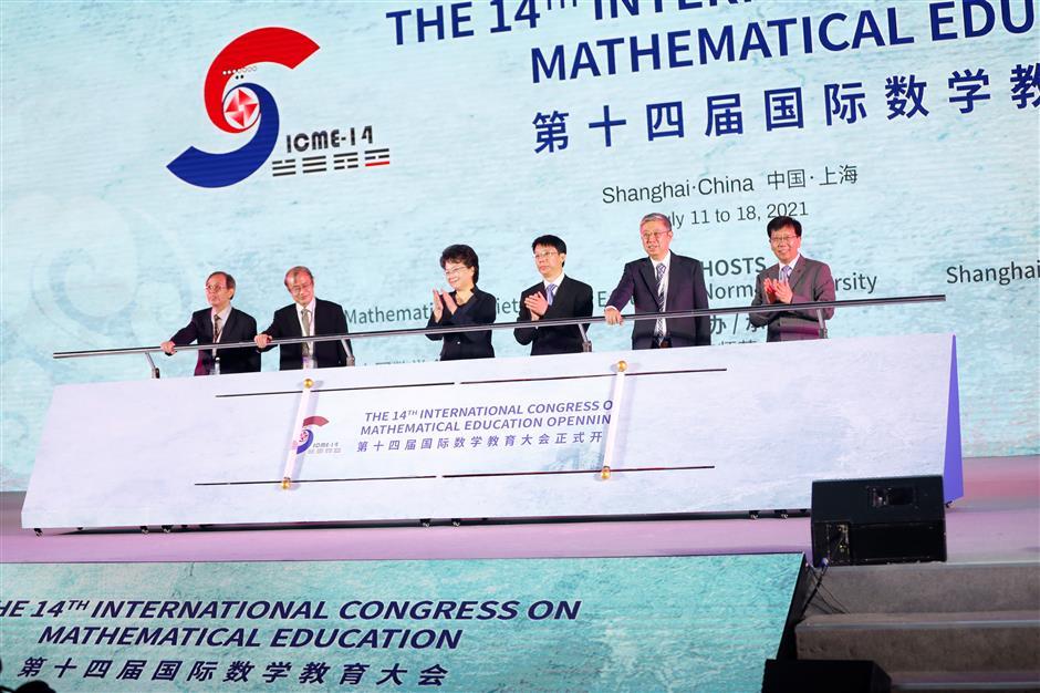 Shanghai lauded as 'a cradle for modern math education'