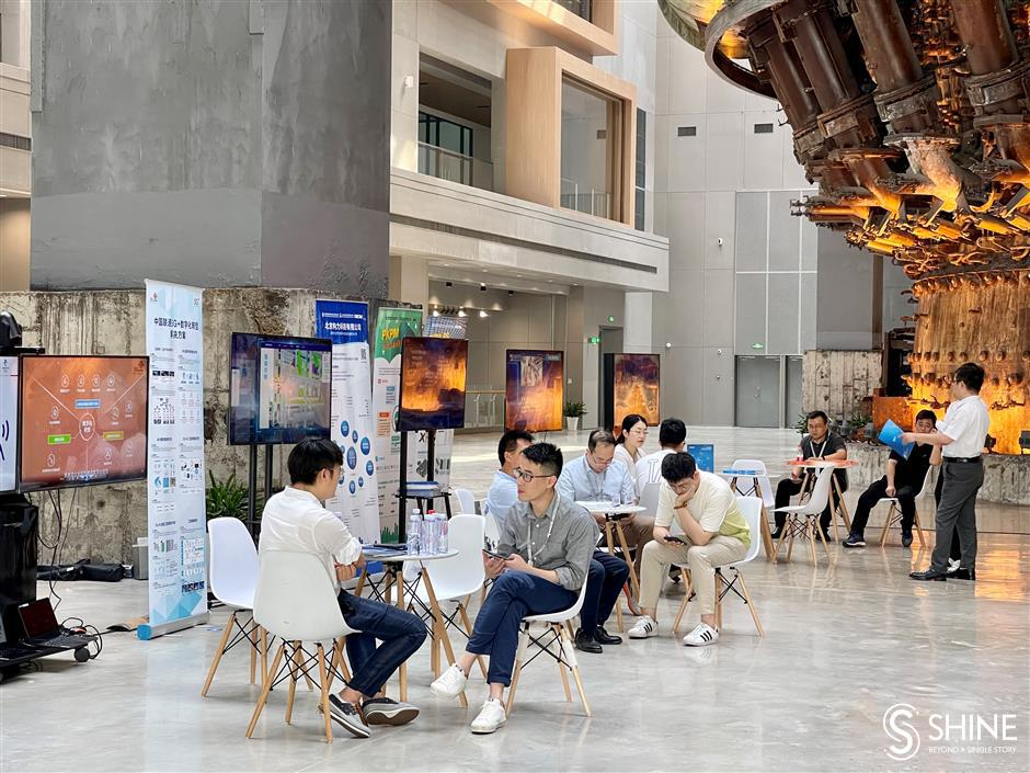 Baoshan to be pilot zone for smart digitalization