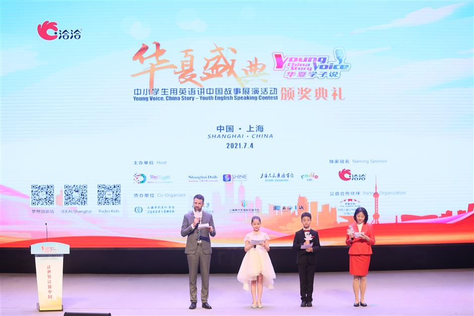 Students in full voice telling China stories at English-speaking contest